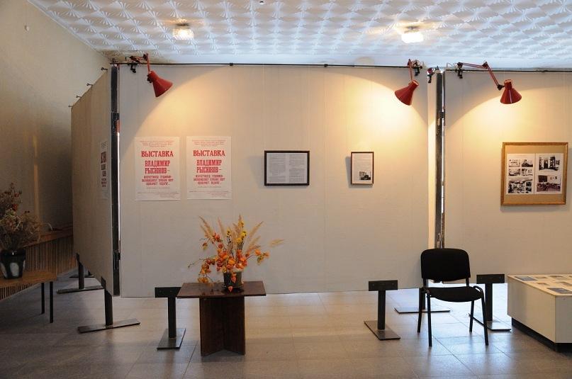 Выставка зал