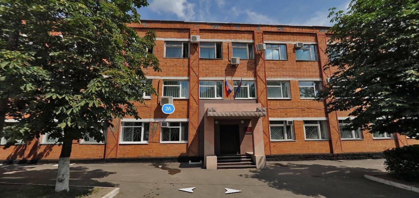 Культурный центр, Управление МВД России по Брянской области