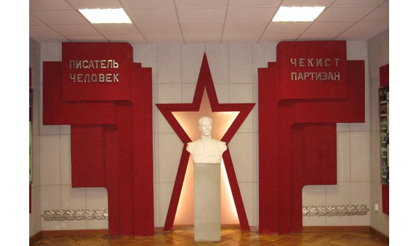 Музей героя Советского Союза им. Д.Н. Медведева
