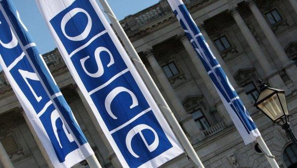 В Берлине стартует конференция ОБСЕ о противодействии терроризму