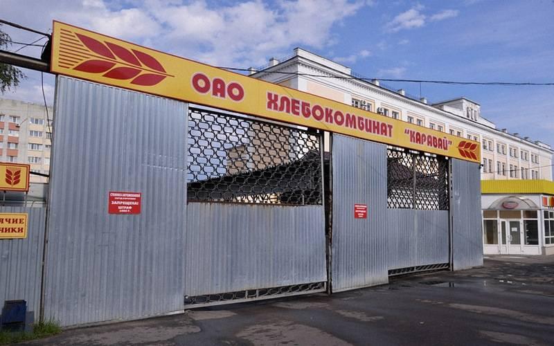 Против директора брянского «Каравая» завели дело задолги передработниками