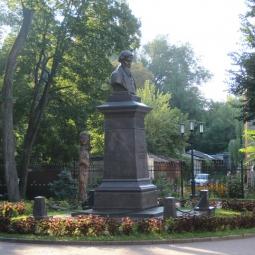 Парк-музей им. А.К. Толстого