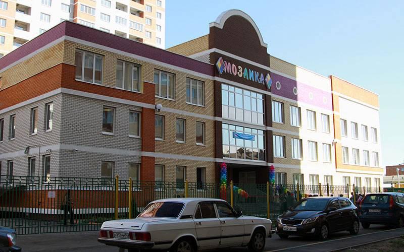 ВБрянске открылся детский сад «Мозаика» на300 мест