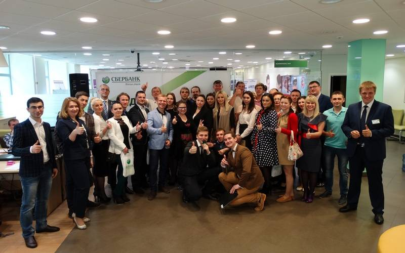 В Брянском отделении Сбербанка предприниматели делились опытом