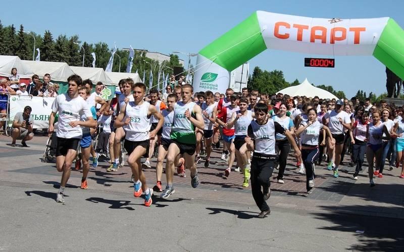 До старта «Зеленого марафона» осталось три дня