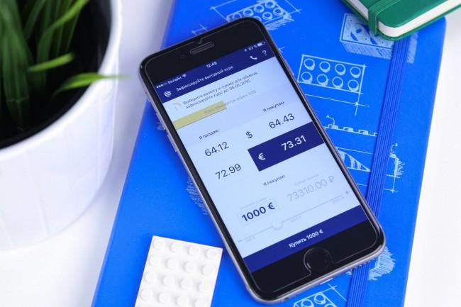 Обмениваем валюту онлайн с бронированием курса