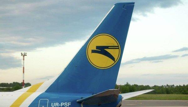 Рейс Стамбул-Киев был задержан из-за разговоров пассажиров о бомбе