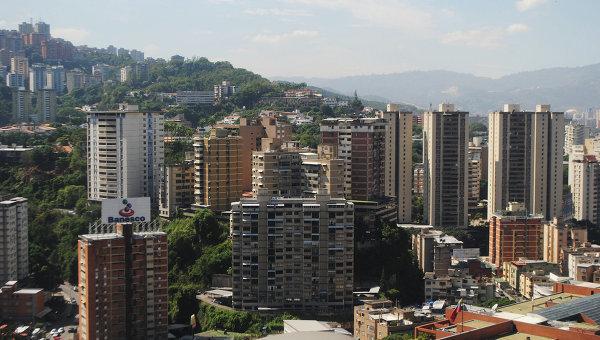 ОАГ на встрече по Венесуэле выступила за переговоры власти и оппозиции