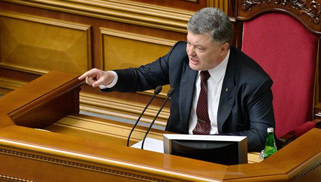 Порошенко раскритиковал идею раздела полномочий между кабмином и регионами