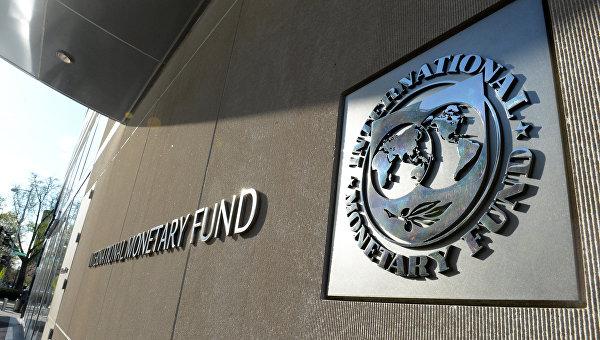 В МВФ планируют обсудить с Украиной вопрос пенсионного фонда