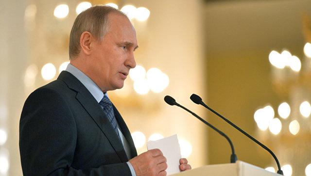 Путин: Россия не отказывалась от