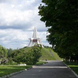 Центральный парк культуры и отдыха им. 1000-летия г. Брянска