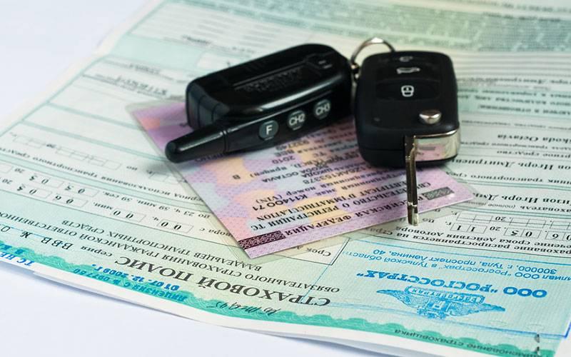 ОНФ: При продаже полисов ОСАГО брянским водителям навязывают страхование жизни