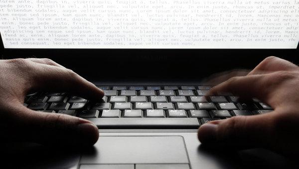 СМИ: в Южной Корее считают, что за кибератаками стоят специалисты из КНДР