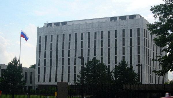 В Вашингтоне отметили юбилей военно-морской миссии США в Российской империи