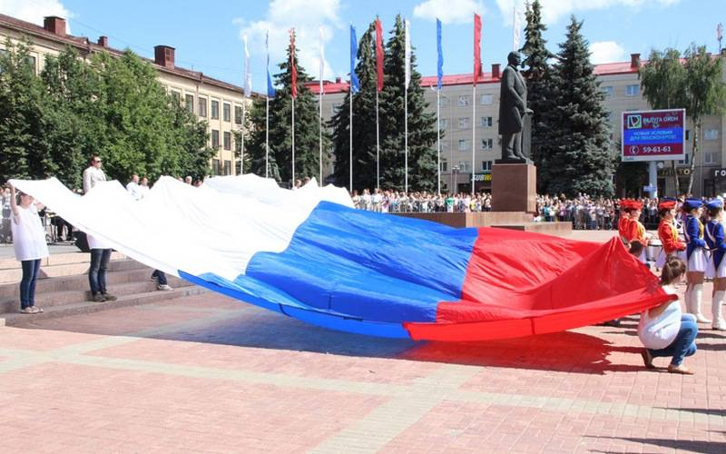 Брянцы поучаствуют вмолодежной акции «Мы часть России»