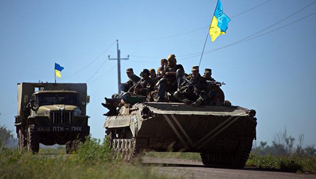 Украину внесли в десятку самых опасных стран мира