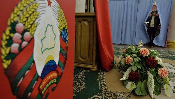 ОБСЕ может направить наблюдателей на парламентские выборы в Белоруссии