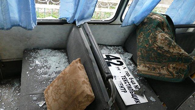 В Минобороны ДНР заявили об обстреле западной окраины Донецка