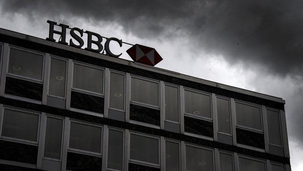 Власти Бразилии одобрили покупку Banco Bradesco бразильского бизнеса HSBC