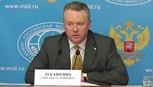 Лукашевич: Москва крайне обеспокоена ситуацией в Донбассе