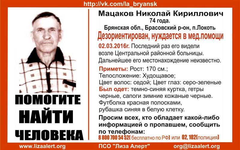 В Брянской области ищут ушедшего избольницы пенсионера