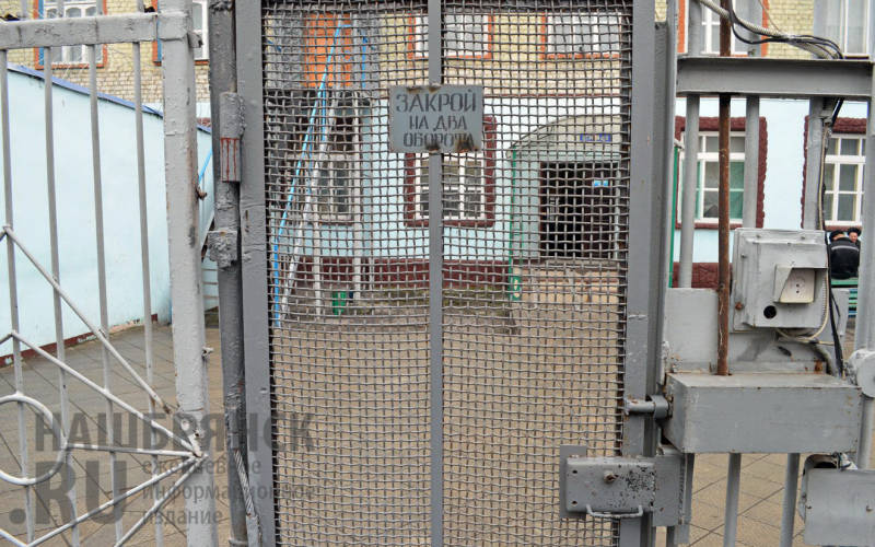 Чернобыльских мошенников изЗлынковского района погубила жадность
