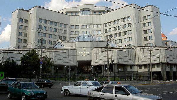 Конституционный суд Украины признал незаконным ограничение пенсий для судей