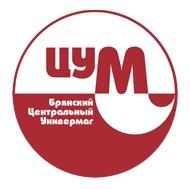 Брянский Центральный универмаг