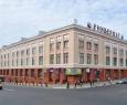 Брянский Центральный универмаг-1