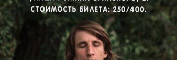 ДИМА ОЛЕЙНИК | 31 октября 2016