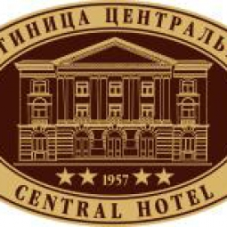 Центральная