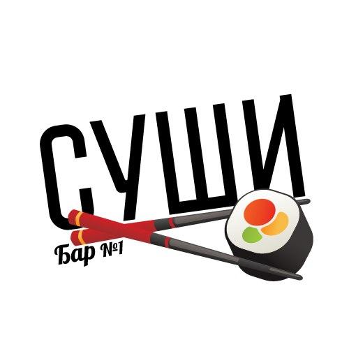 Суши-Бар №1