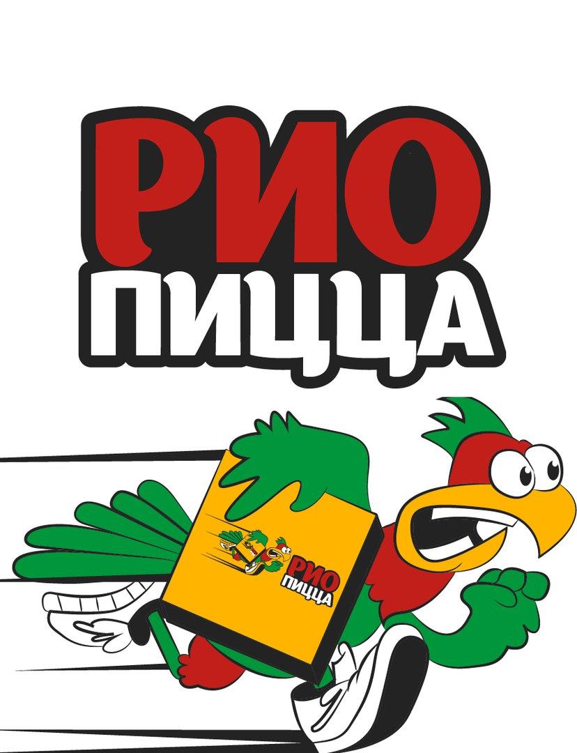 Рио-Пицца