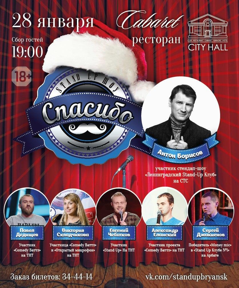 Билеты на концерты в Москве 20152016 афиша концертов Москвы