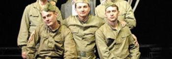 Василий Теркин | АЭРОПАРК