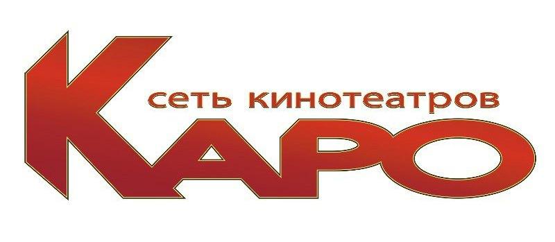 КАРО 10 Радуга Парк
