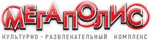 Мегаполис-Уфа