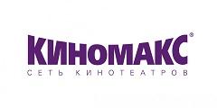 Киномакс Волжский
