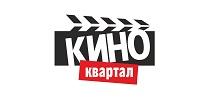 КиноКвартал