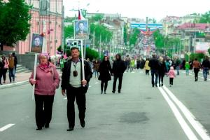 9 мая | Брянск 2017 - 1
