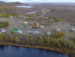 В реестр объектов культурного наследия включили 11 сакральных мест на Ямале