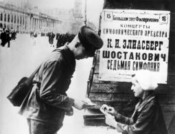 75 лет назад в блокадном Ленинграде впервые прозвучала Симфония №7 Д.Шостаковича