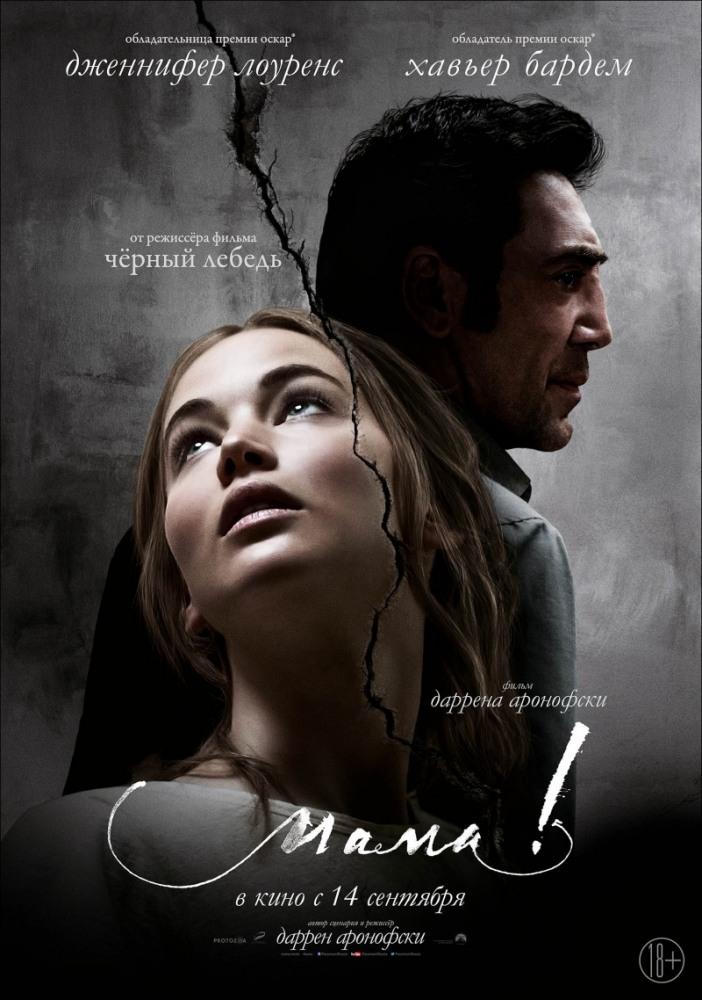 Афиша томск 2017 кино билет в театр ногинск