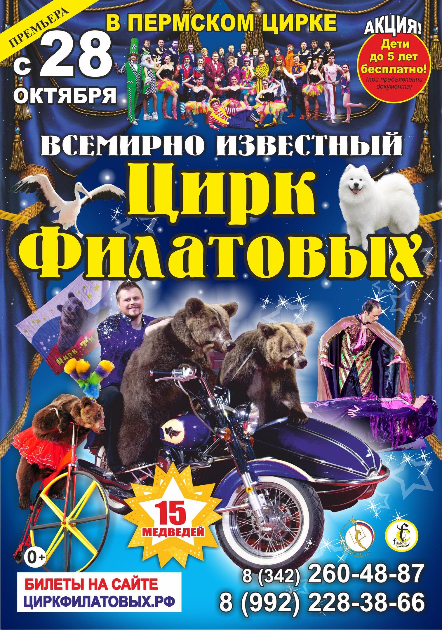 ульяновск сколько стоит билет в кино на