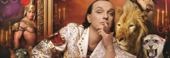 Королевский цирк | Гии Эрадзе
