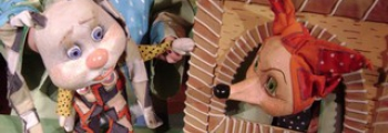 Клочки по заулочкам