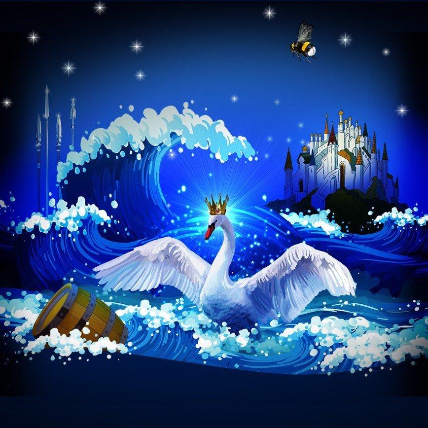 Сказка о царе салтане водное шоу билеты билет в кино гродно