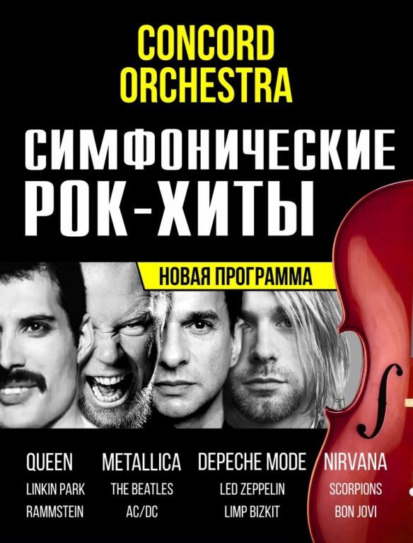 Где купить билет на концерт пенза русский музей цена билета питер