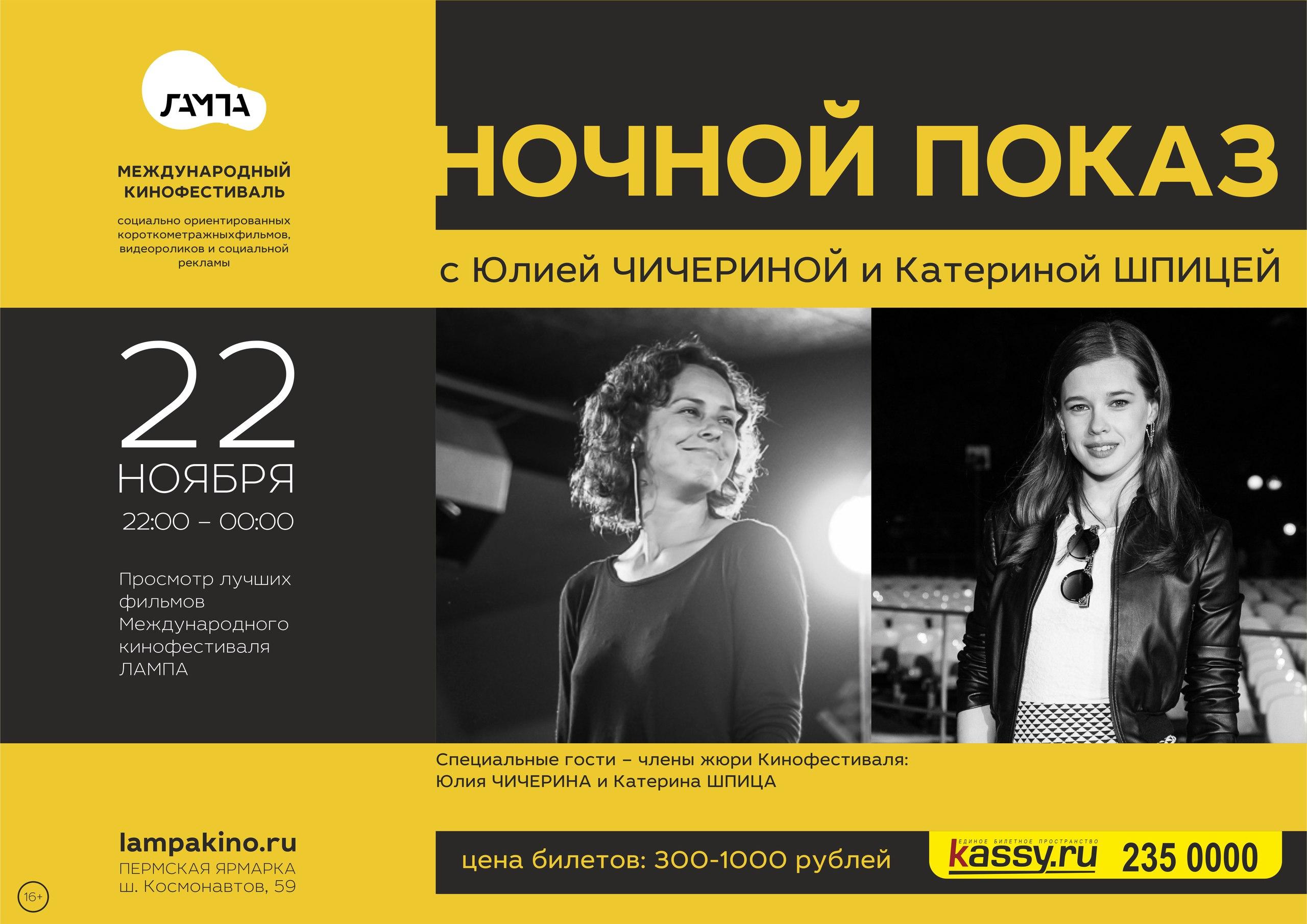 Заказать билет в кино ярмарка театр тюз омск официальный сайт афиша